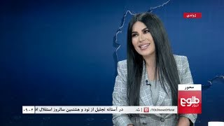 MEHWAR: Aryana Saeed Talks About Her Concert