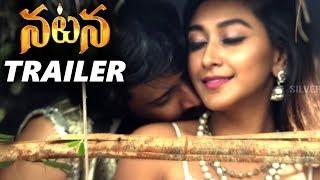 Natana Theatrical Trailer | Mahidar, Sravya Rao, Bhanu Chander, MM Sreelekha |