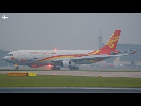 Hainan Airlines A330-300 Inaugural Landing at Manchester - June 10 2016