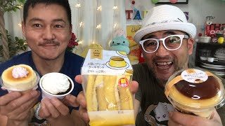 Purin Japanese Custard Flan Taste Test Livestream