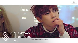 NCT U 엔시티 유 'WITHOUT YOU (Chinese Ver.)' MV