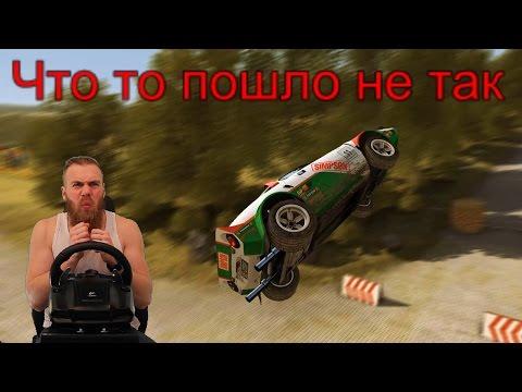 Dirt Rally - Германия, 1 сезон, кокпит G27