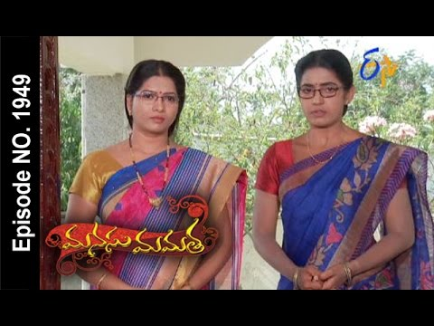 Manasu Mamata | 21st April  2017 | Full Episode No 1949| ETV Telugu