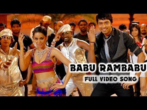 Kevvu Keka Movie    Babu Rambabu Full Video Song    Mumaith Khan, Allari Naresh