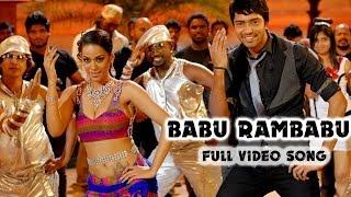Kevvu Keka Movie || Babu Rambabu Full Video Song || Mumaith Khan, Allari Naresh