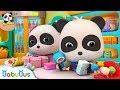 【兒童節】❤寶寶收銀員,收銀結賬我最棒❤+更多合集 | 兒歌 | 童謠 | 動畫片 | 卡通片 | 寶寶巴士 | 奇奇 | 妙妙
