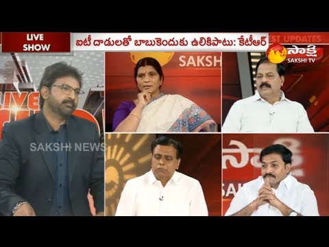 Sakshi Live Show | Income-tax raids on CM Ramesh - 14th October 2018