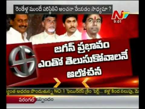 Is AP By-elections semi-final before Final of 2014 Assembly Elections
