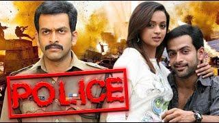 Mumbai Police - Police 2005 Full Malayalam Movie I Prithviraj Sukumaran