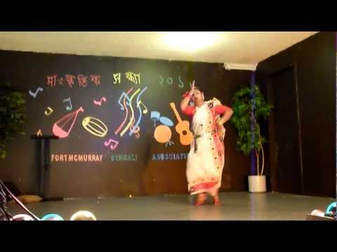 Bangla Folk Dance 'boideshia' By Sharmin video