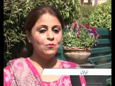 Defence Woman Lubaba Abbas House Flower Decoration Pkg By Fiza Imran City42