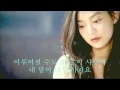 Download 여우비 Fox rain (Main Theme) - 이선희- My girlfriend is a Gumiho OST MP3 song and Music Video