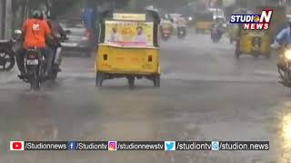 Moderate Rainfall may occur in Telangana for Two Days