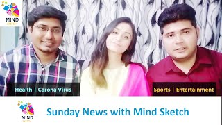 Corona Virus Updates | Health | Entertainment | Sports | Sunday News with Mind Sketch
