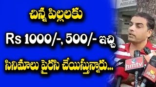 Dil Raju Complaints to Cyber Crime Police over Piracy । Dil Raju Complaints CCS Police over Piracy