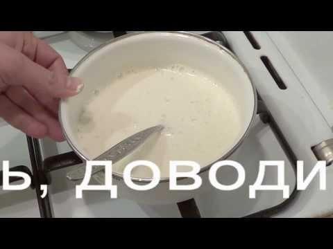 Как приготовить заварной торт - видео
