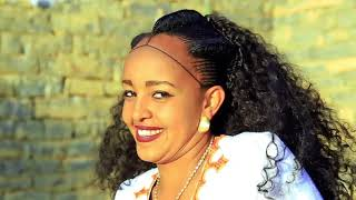 Tsehaye Kinfe - Mare(መኣር) - Ethiopian Music 2018(Official Video)