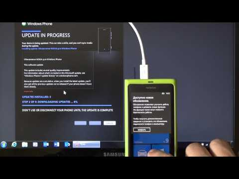 Как обновить Windows Phone до версии 7.8 на примере Nokia Lumia 800