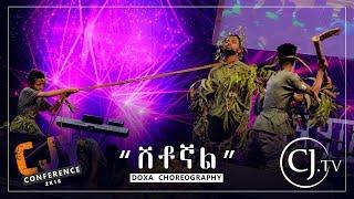 """Doxa choreography """"Alderkim """" - CJ Youth - AmlekoTube.com"""