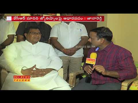Congress Leader Jana Reddy Face To Face:: Nagarjuna Sagar Election Campaign || Raj News