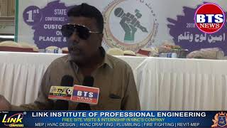BTS NEWS HYDERABAD TELANGANA URDU WORKING JOURNALISTS UNION MEETING AT RED ROSE PALACE NEAR HAJHOUSE