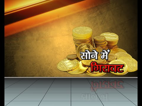 Gold Prices on Low in India