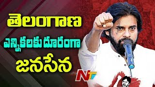Janasena Decided to Contest Lok Sabha Elections in Telangana | NTV