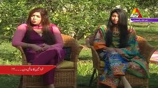 TV Show on International Women39 s Day on ATV