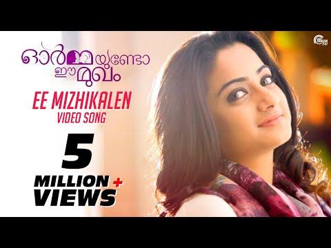 Ee Mizhikalen- Ormayundo Ee Mukham | Vineet Sreenivasan| Namitha Pramod| Full Song Hd Video video
