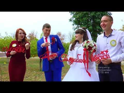 21 10 17  Влад и Ольга   прогулка