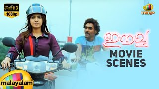 Eecha - Eecha Movie Scenes - Eecha/Nani punishes a guy teasing Samantha - Sudeep, Samantha