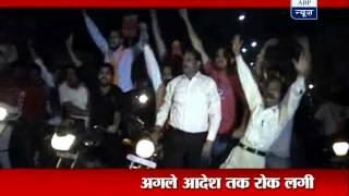 Sadda Haq - Punjabi film 'Sadda Haq' on Khalistan movement banned in Punjab