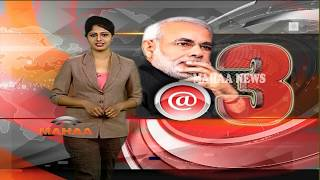 Special Focus On 3 Years Of Modi Government | Part 1