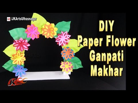 Last minute ganpati decoration ideas | Paper  FLowers | JK Arts 1061