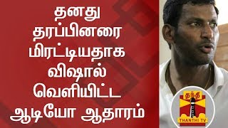 Vishal alleges threatening of his supporters – Releases Audio Proof | Thanthi Tv