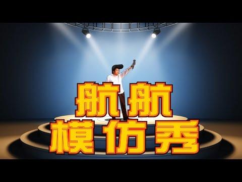 電玩二三事 統神英雄聯盟模仿秀 #4 伊澤瑞爾 Ezreal
