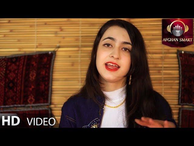 Setara Drokhshan - Bache Shahri OFFICIAL VIDEO