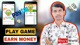 Earn Money on Paytm by Playing Games !! Best Earning App For Android !!