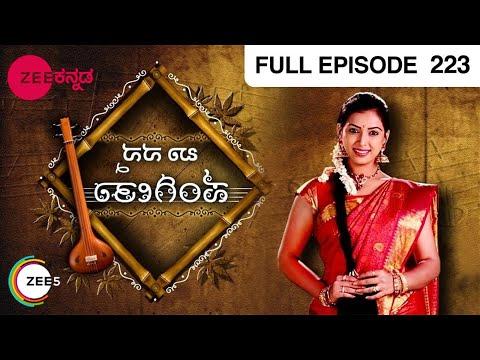 Baa Nanna Sangeetha Episode 223 - November 29, 2013 video