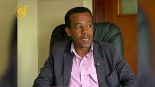 Documentary on the mega corruption in Ethiopian military institution Metech.