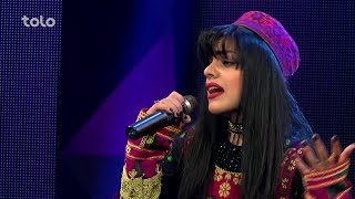 shaghayegh roya on afghan star