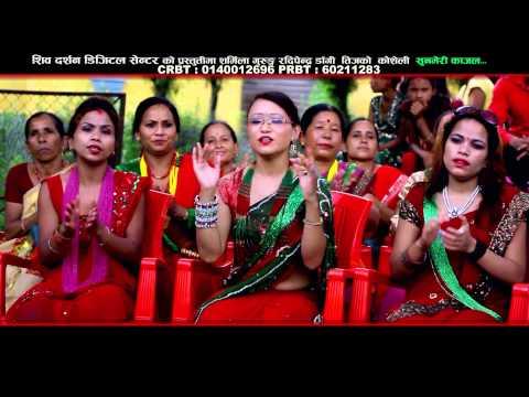 Suna Meri Kajal (full Video) Teej Folk Song By Dipendra Dangi & Sarmila Gurung video
