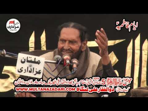 Zakir Maqbool Hussain Dhakoo I Majlis 11 Feb 2019 I Bosan Road Multan