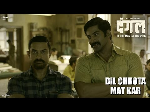 Dangal  | Dil Chhota Mat Kar - Promo | Aamir Khan | In cinemas December 23 thumbnail
