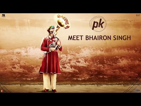 Meet Bhairon Singh | PK | Releasing Dec 19, 2014