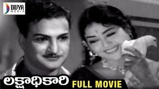 Lakshadhikari Telugu Full Movie | NTR | Krishna Kumari | Gummadi | Ramana Reddy | Divya Media