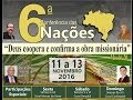 6a Conferência das Nações - 11 11 2016
