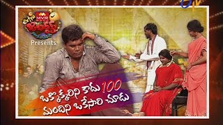extra-jabardasth24th-july-2015-full-episode