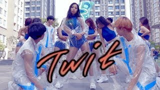 [KPOP IN PUBLIC] Hwa Sa(화사) _ TWIT(멍청이) | Dance Cover | B.K.A.V