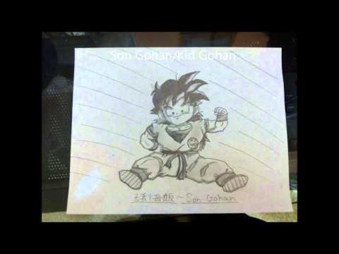 Drawing Of Kid Gohan  Son Gohan- Dragon Ball Z- Requested By: Alexramos  図面やキッド悟飯 孫悟飯ドラゴンボールz video